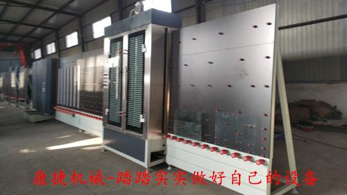 康捷机械-LBP1600中空玻璃生产线(自动内合片板压)