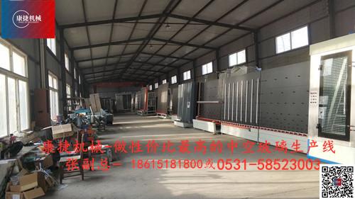 康捷机械-LBP2000中空玻璃生产线(全自动板内板外合片)