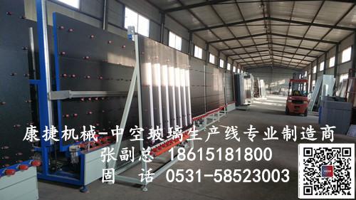 康捷机械-LBP2200中空玻璃生产线(板内板外合片)