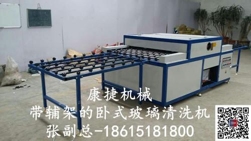 mmexport1516945068116_1555391868807.jpg