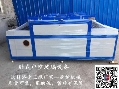 立式中空玻璃生产线与卧式中空玻璃设备的区别
