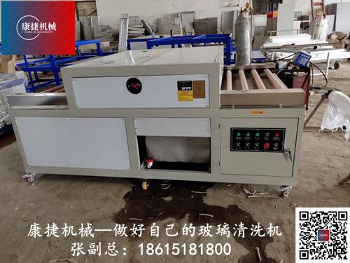 康捷机械-玻璃清洗机(WBX1200Q全胶辊)