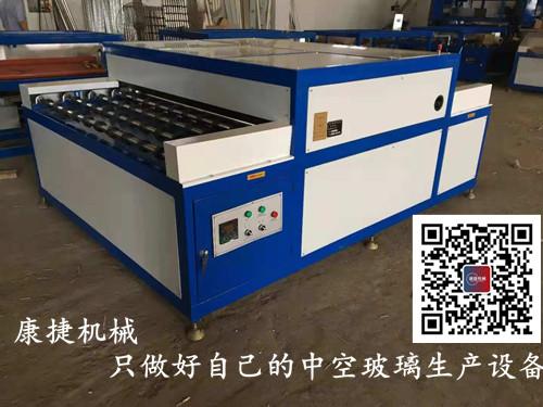 康捷机械—WRY1800H中空玻璃热压机热合机(花棍)