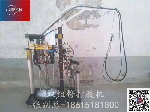 康捷机械—双组份打胶机DJ03