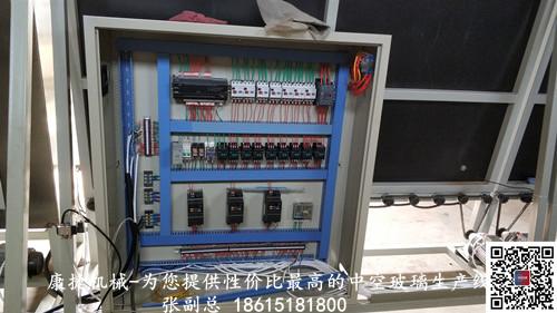 中空玻璃生产线配电箱