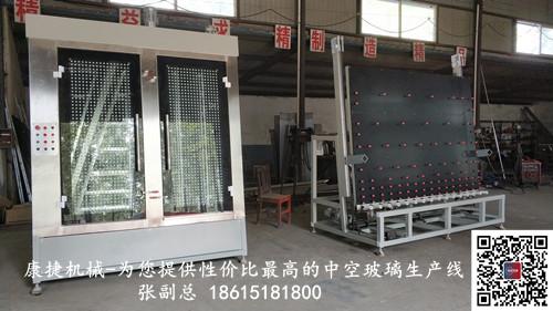 中空玻璃生产线清洗段