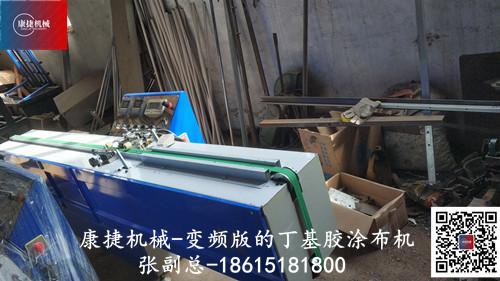 中空玻璃设备—丁基胶涂布机DJ04(免泄压,变频款)