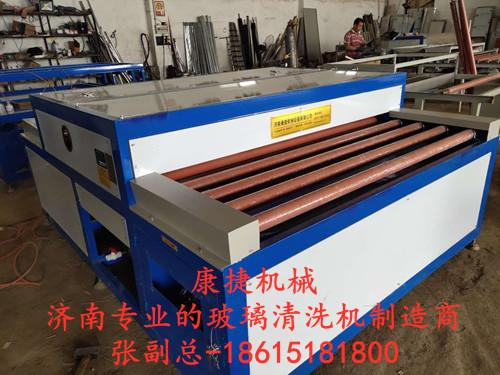 康捷机械-玻璃清洗机(WBX2000Q花辊)