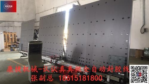 优选推荐—中空玻璃生产线的全自动封胶线(台达系统)