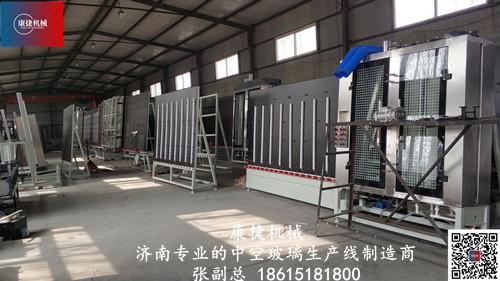 康捷机械的中空玻璃加工设备报价为什么都会低很多