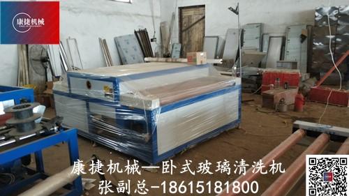 卧式中空玻璃设备的建厂方案