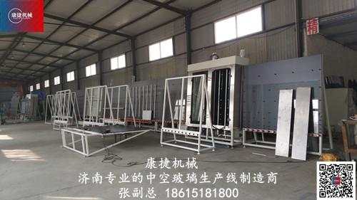 康捷机械中空玻璃设备已经开始运营