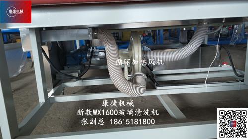 康捷机械新式整体不锈钢卧式玻璃清洗机介绍