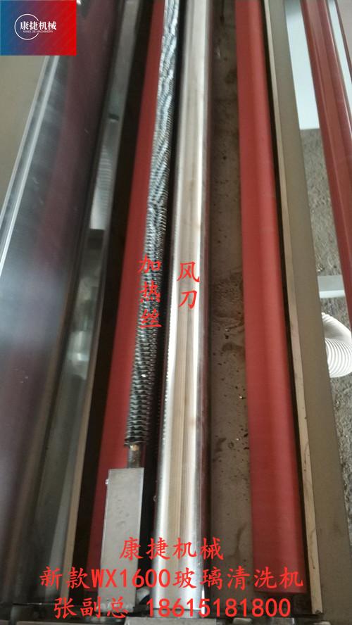 玻璃清洗机的风箱内部