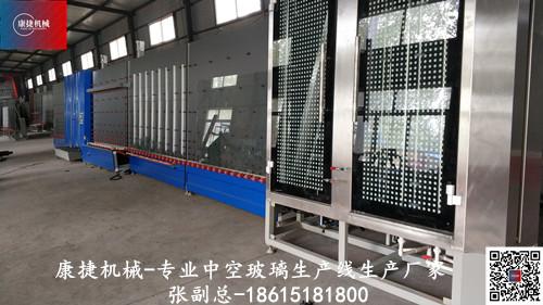 康捷机械根据客户要求生产中空玻璃生产线