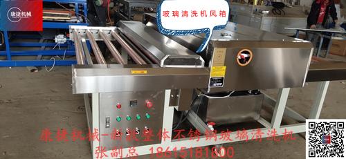 济南玻璃清洗机生产厂家