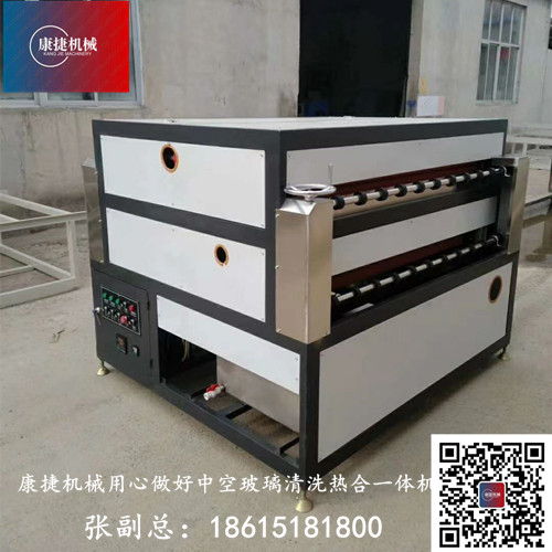 康捷机械继续提供玻璃清洗热合一体机